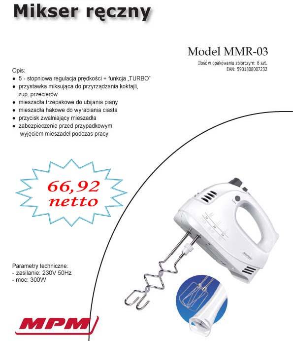 MMR-03y